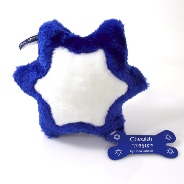 Copa Judaica Pet Toy Star of David Plush Chewish Dog Toy
