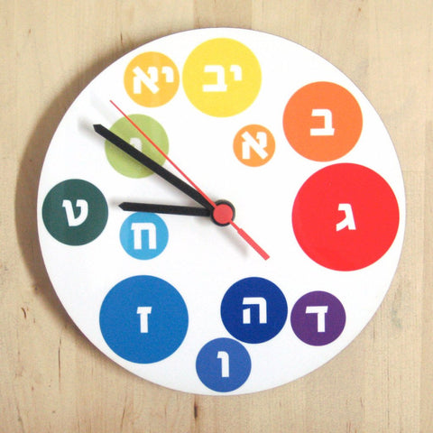 Hebrew Rainbow Bubbles Clock