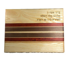 Mixed Wood Challah Board