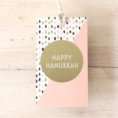 Pink and Gold Hanukkah Gift Tags, Set of 8