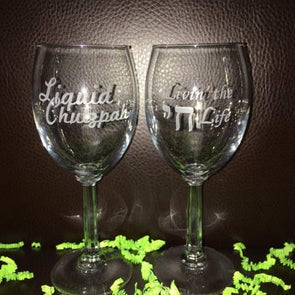 Jewish Wine Glasses Set