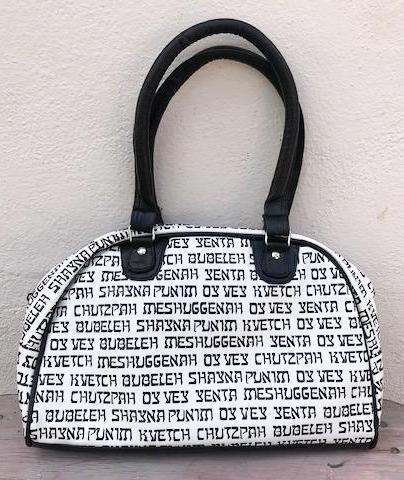 Rabbi's Daughters Tote White Yiddish Phrase Gym and Travel Bag