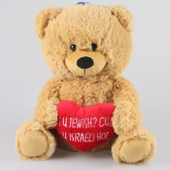 """Is U Jewish? Cuz U Israeli Hot"" Teddy Bear by Hollabears - ModernTribe - 1"