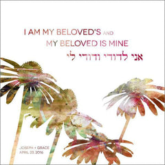Personalized Print: I Am My Beloved's and My Beloved is Mine - Earth