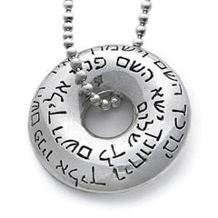 Birkat Hacohanim Disc Necklace by Neta - ModernTribe