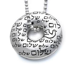 Shalom Disc Necklace by Neta - ModernTribe