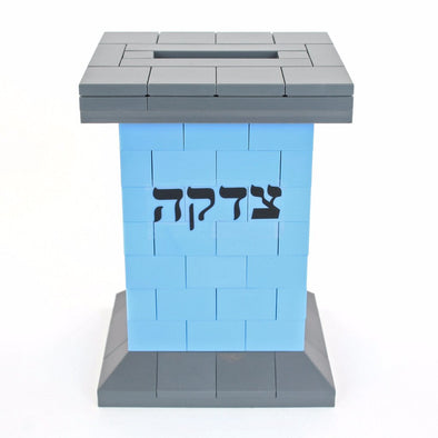 Custom LEGO® Tzedakah Box - Blue - ModernTribe