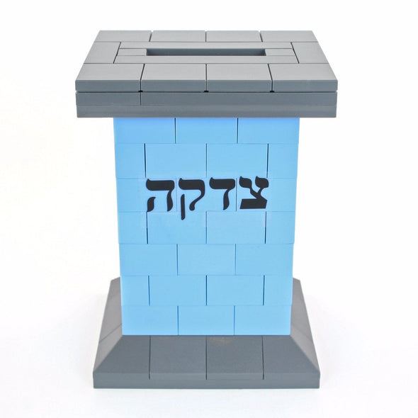 Custom LEGO® Tzedakah Box - Blue