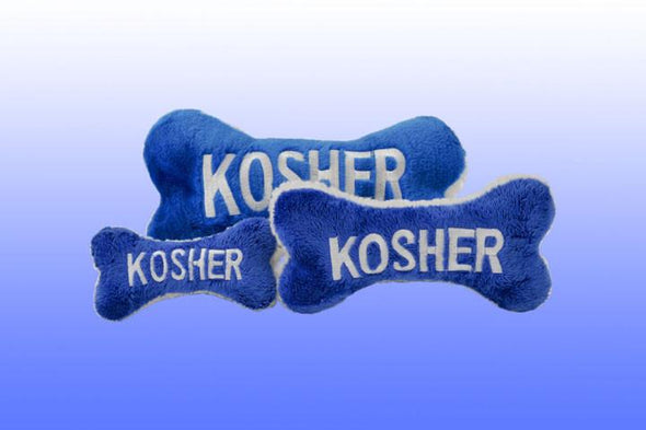 Kosher Bone Jewish Dog Toy by Copa Judaica - ModernTribe - 2