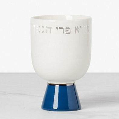 kate spade new york Kiddush Cups Oak Street Kiddush Cup by kate spade new york
