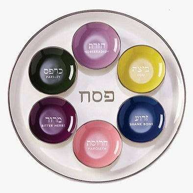 kate spade new york Seder Plates Default Oak Street Seder Plate with Bowls by kate spade new york