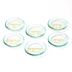 Glass Seder Plate Dishes by Rite Lite - ModernTribe