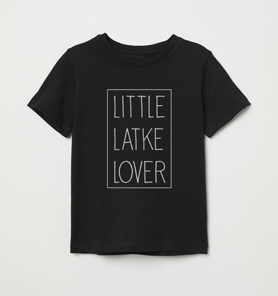 Little Latke Lover T-Shirt - Baby and Kid Sizes - ModernTribe