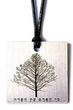 Four Elements Tree Pendant by Other - ModernTribe
