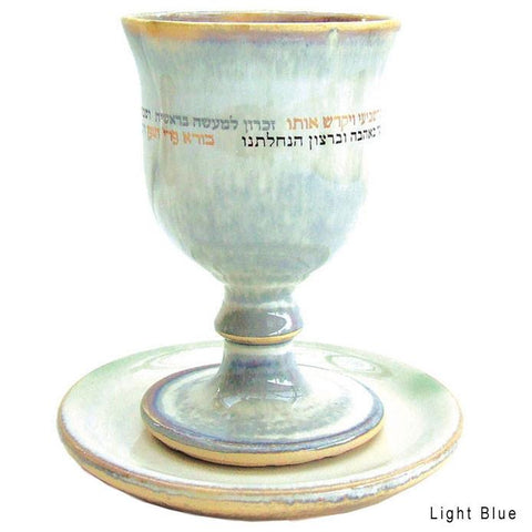 Michal Kiddush Cup in Light Blue by Michal Ben-Yosef - ModernTribe