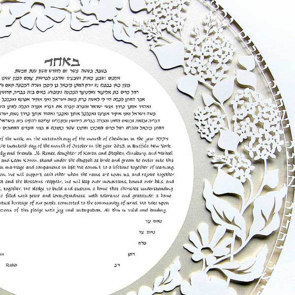 Lilac Ketubah Circle Ketubah by Melanie Dankowicz - (Choice of Colors)