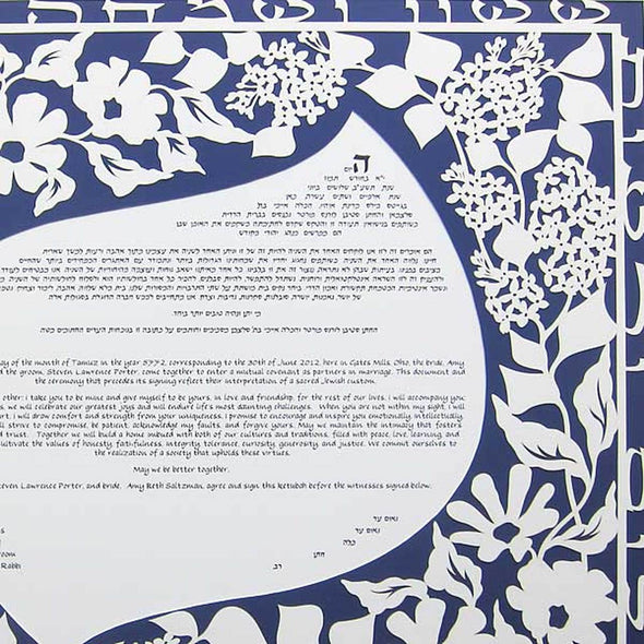 Lilac Floral Ketubah by Melanie Dankowicz - (Choice of Colors)