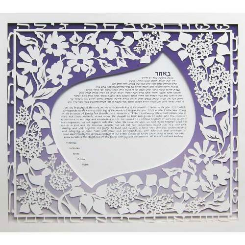 Lilac Floral Ketubah by Melanie Dankowicz - (Choice of Colors) - ModernTribe