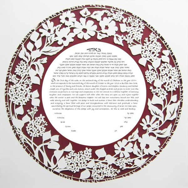 Lilac Ketubah Circle Ketubah by Melanie Dankowicz - (Choice of Colors) - ModernTribe