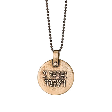 Lord Bless You and Protect You Necklace in Bronze by Marla Studio