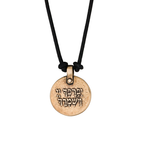 Lord Bless You And Protect You Necklace by Marla Studio by Marla Studio - ModernTribe - 1