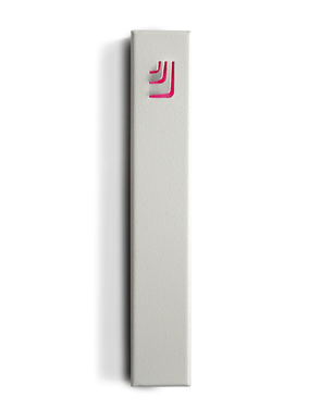 Metal Folded Shin Mezuzah in White and Pink by ceMMent
