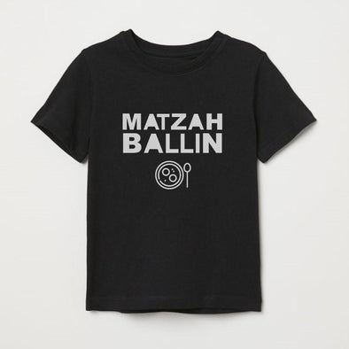 Matzah Ballin' T-Shirt - Baby and Kid Sizes
