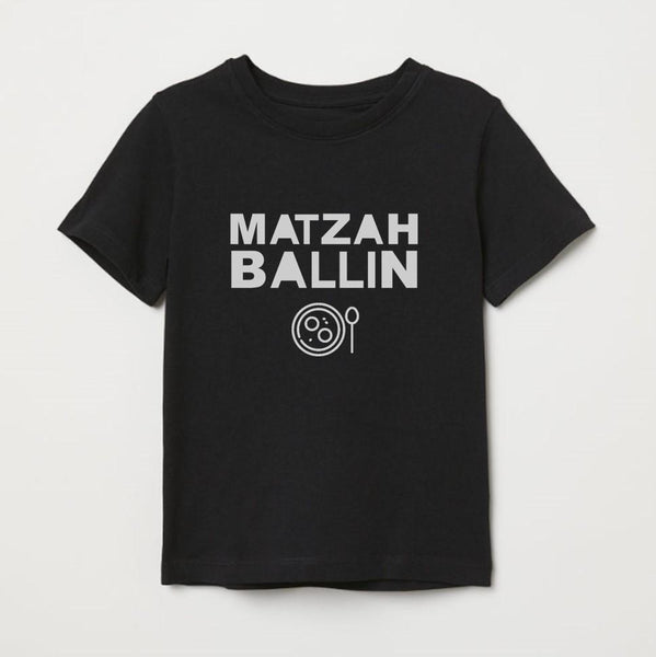 Challah Day Shop Kid Clothing Matzah Ballin' T-Shirt - Baby and Kid Sizes