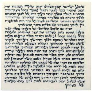 Kosher Mezuzah Parchment Scroll (Klaf) - ModernTribe
