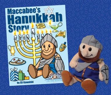 Maccabee on The Mantel Toy Maccabee on the Mantel Hanukkah Gift Set (Elf on the Shelf for Hanukkah)
