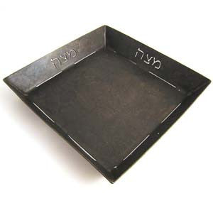 Blackthorne Forge Matzah Plate Matzah Tray Iron Matzah Tray