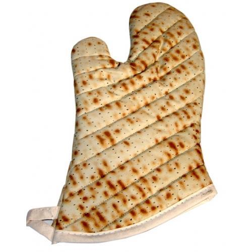 Matzah Pot Holder + Oven Mitt Set
