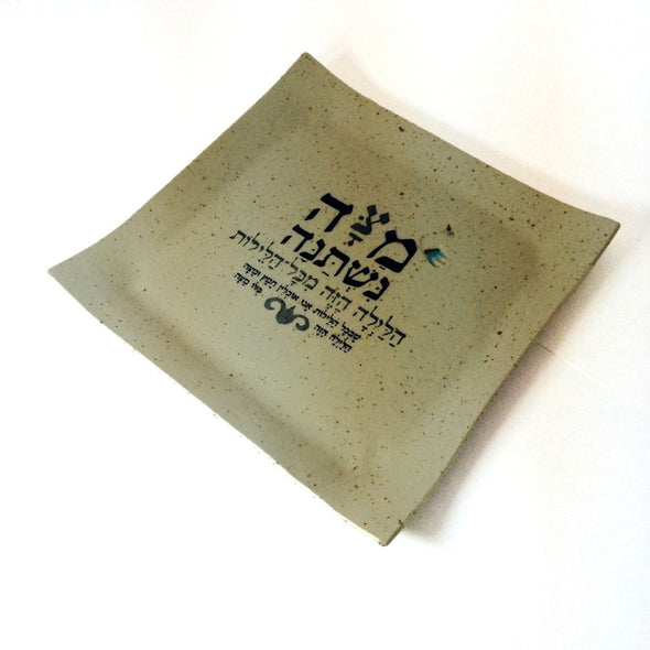 Michal Blessings Matzah Tray - ModernTribe