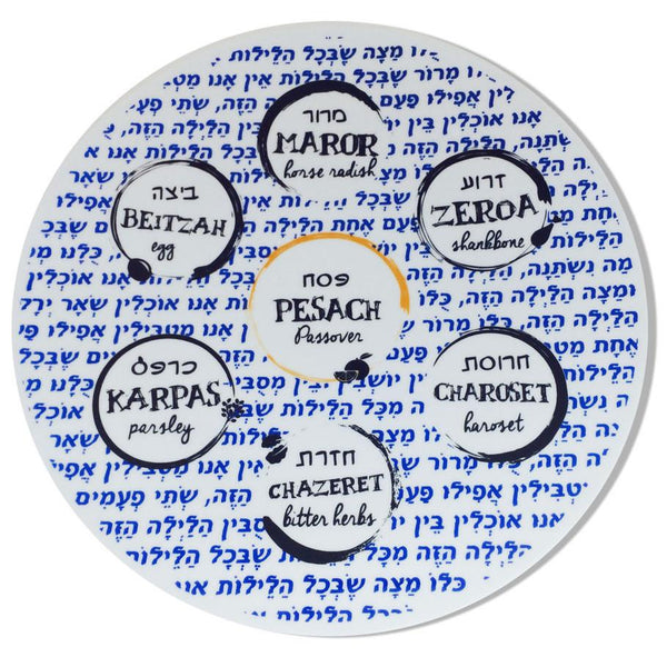 ModernTribe Wholesale Seder Plate Freestyle Ma Nishtana Seder Plate with Place For an Orange - Wholesale
