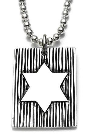 Star of David Tag Necklace for Men by Neta - ModernTribe