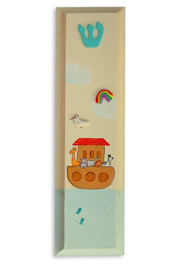 Whimsical Hand Painted Mezuzahs by Sharon Goldstein by Sharon Goldstein Happy Judaica - ModernTribe - 14