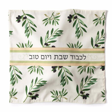 Olive Branch Challah Cover