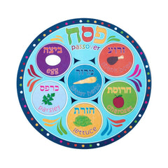Playful Passover Placemat for Kids - Set of 6 by Rite Lite - ModernTribe