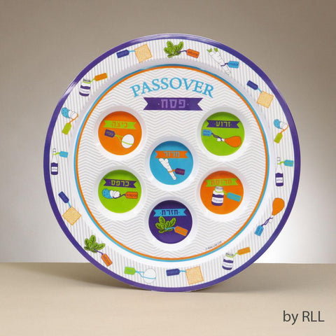 Child's Large Seder Plate by Rite Lite - ModernTribe