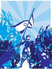 Israel Independence Poster by PunkTorah by Other - ModernTribe - 1