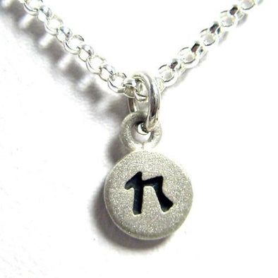Personalized Tiny Dot Necklace by Emily Rosenfeld by Emily Rosenfeld - ModernTribe - 2