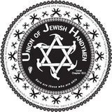 Union of Jewish Handymen T-Shirt by Jewnion Label - ModernTribe - 2