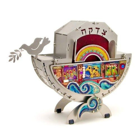 Seeka Noah's Ark Tzedakah Box by Seeka - ModernTribe