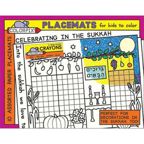 Celebrating in the Sukkah Placemats by Pigment & Hue - ModernTribe - 1