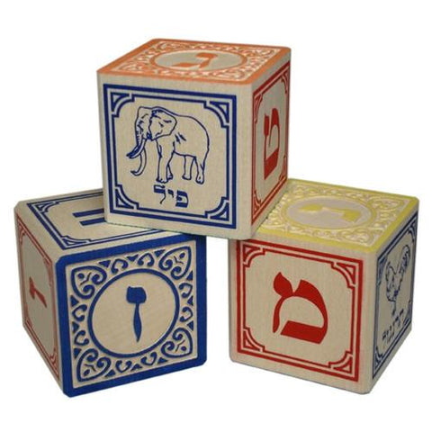 Hebrew Aleph-Bet Blocks - Set of 27 by Uncle Goose - ModernTribe - 1