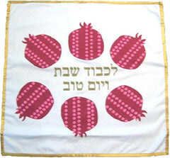 Modern Pomegranate Challah Cover by Barbara Shaw - ModernTribe