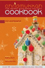 Chrismukkah Cookbook by Chrismukkah - ModernTribe - 1