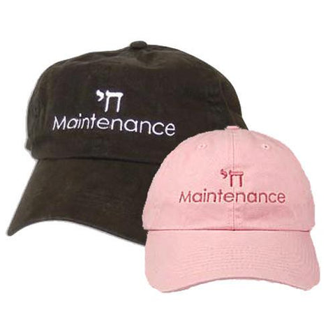 Chai Maintenance Hats | In Black & Pink by Chai Maintenance - ModernTribe
