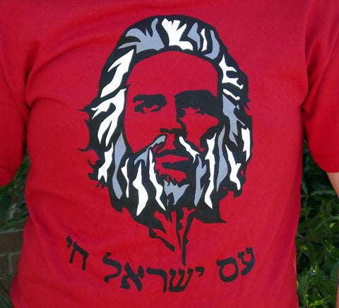 Am Yisroel Chai T-Shirt by PunkTorah by PunkTorah - ModernTribe - 1