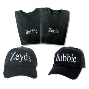 Bubbie or Zeyda T-Shirts & Hats by Chai Maintenance - ModernTribe